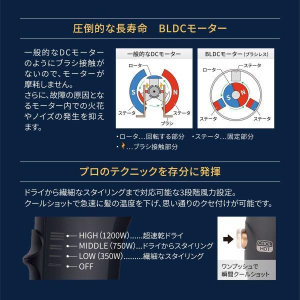 Onedam(ワンダム) PROFESSIONAL プラズマイオンヘアドライヤー BLOW+ Speedの商品画像8