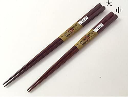 江戸木箸(エドキバシ) サティーネ 七角削り 23.5cm 赤茶の商品画像2