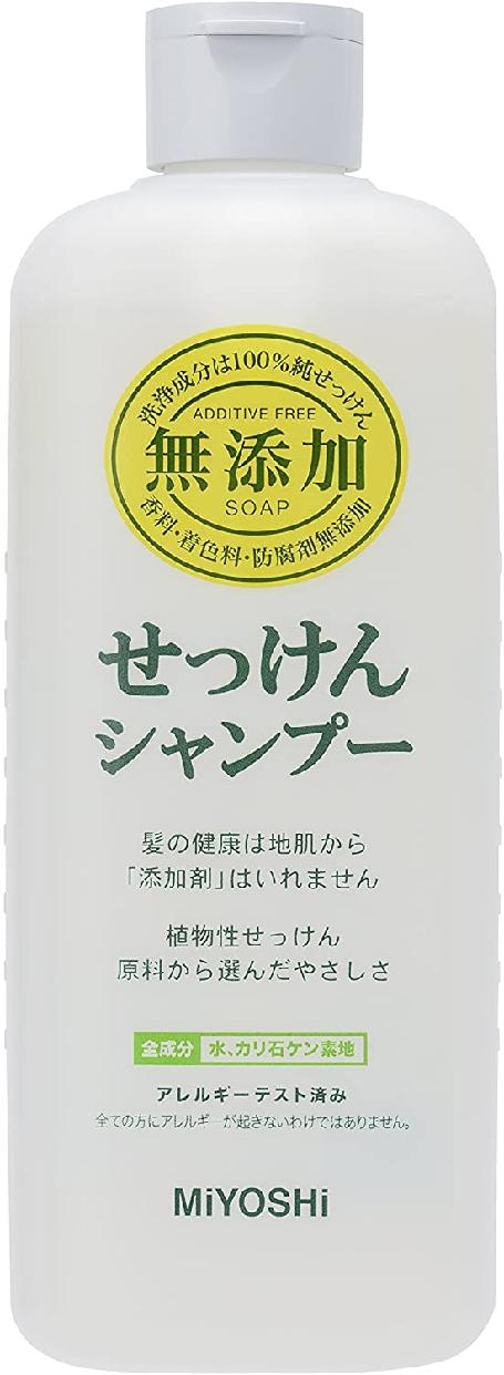 位:MIYOSHI(ミヨシ) 無添加せっけん シャンプー