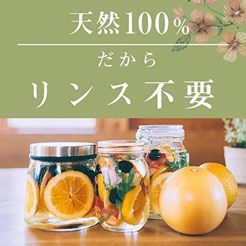 haru(ハル)kurokami スカルプの商品画像23