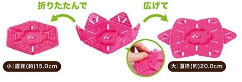 SUN FAMILY(サンファミリー)サンファミリー サイズが変わる あく取り落とし蓋 ピンクの商品画像3