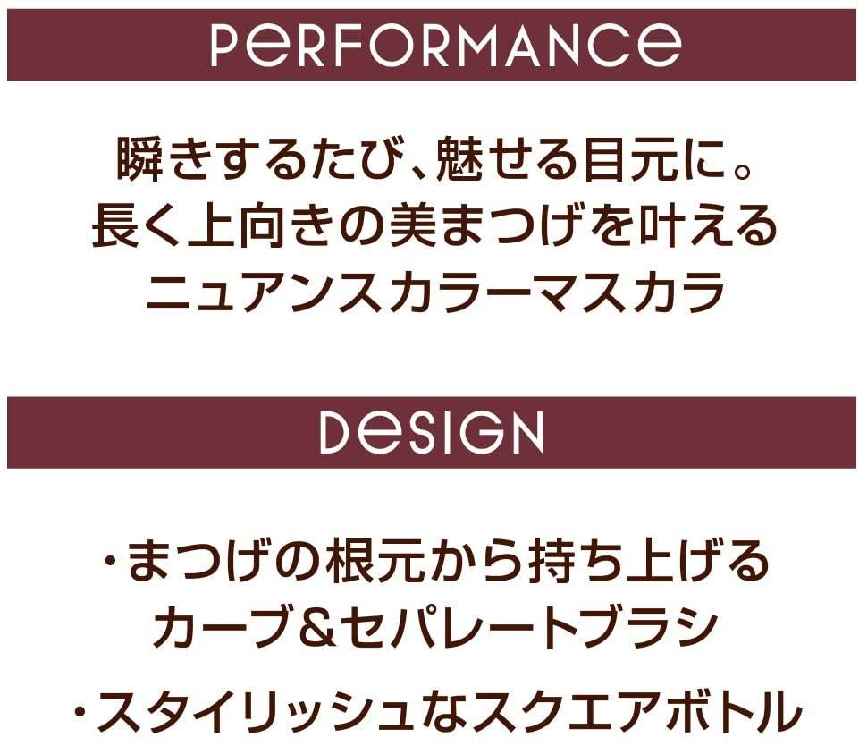 excel(エクセル) ロング&カラードラッシュの商品画像10