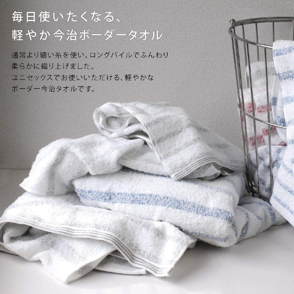 hiorie(ヒオリエ) 今治タオル ボーダーバスタオルの商品画像6