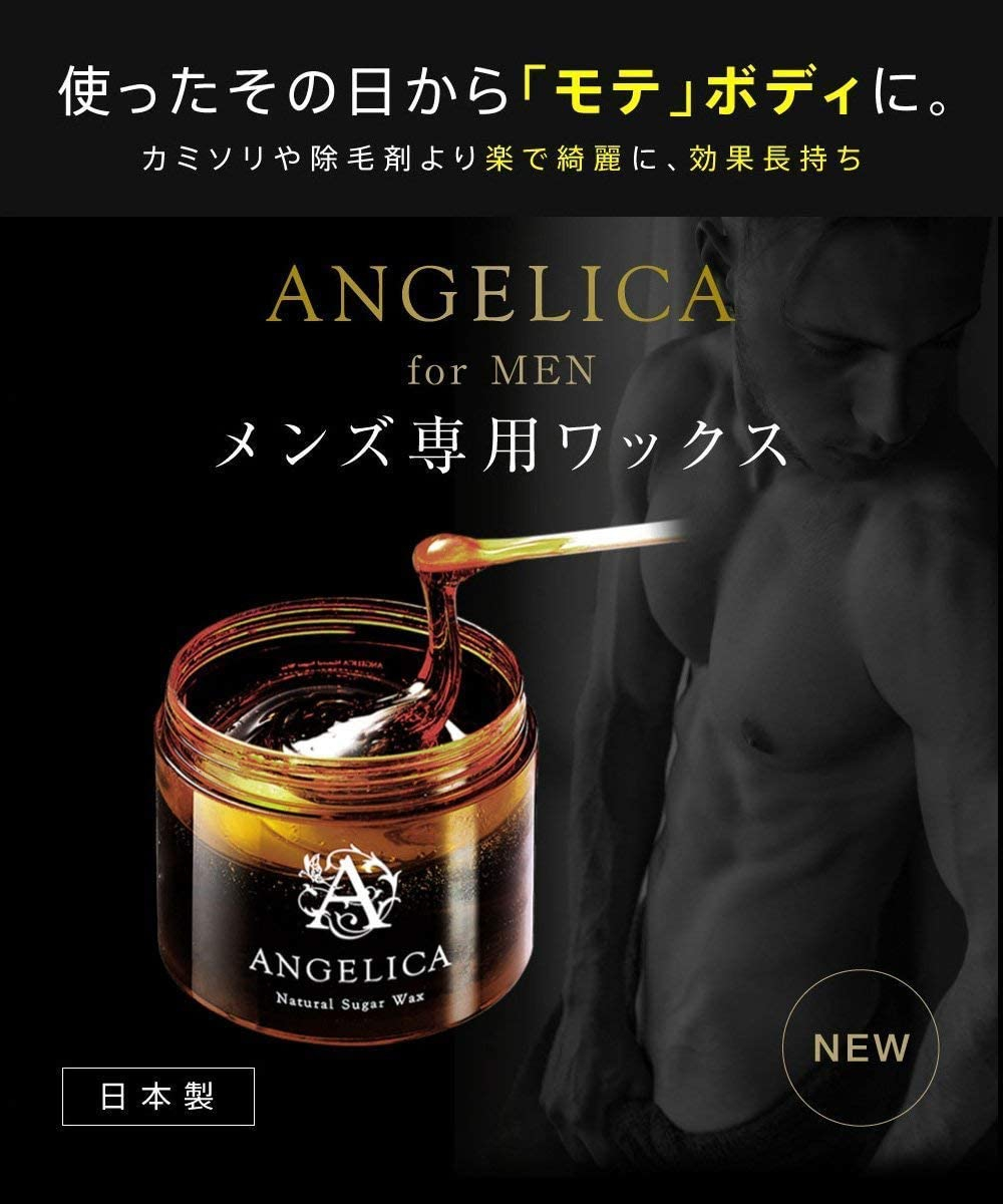 ANGELICA for MEN(アンジェリカ フォー メン)スターターキット メンズ用の商品画像2