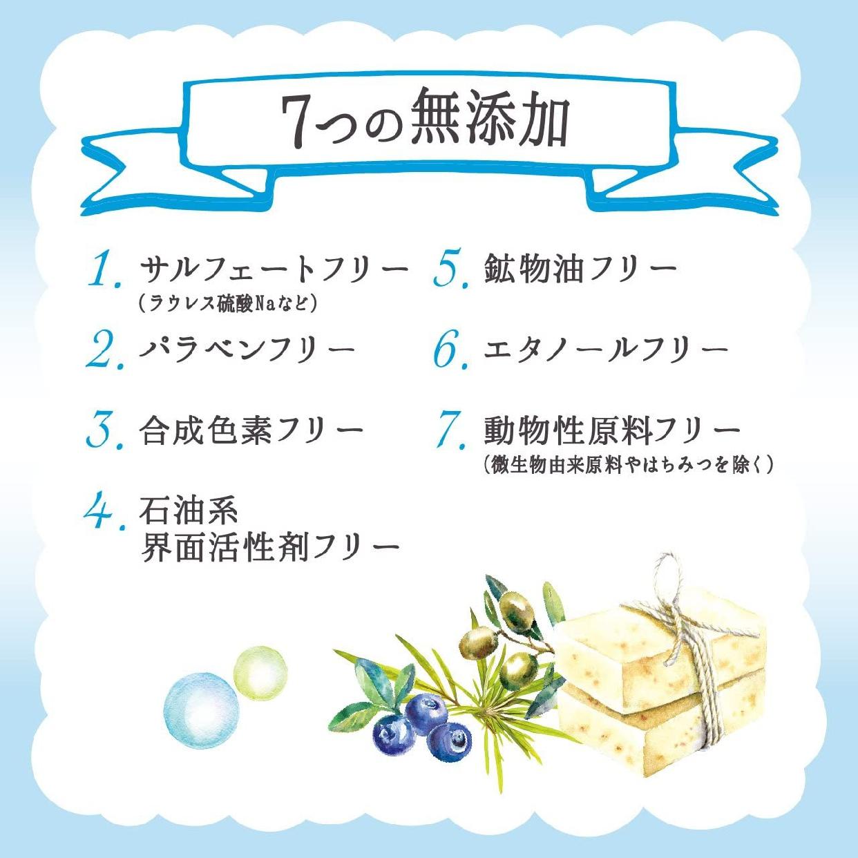 Diane(ダイアン) リフレッシュ&モイスト シャンプーの商品画像11