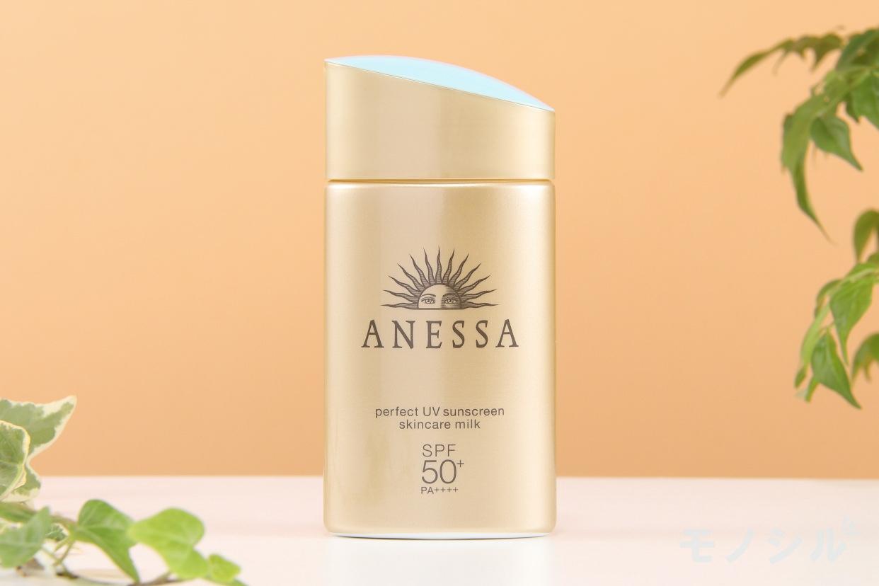 ANESSA(アネッサ)パーフェクトUV スキンケアミルク a