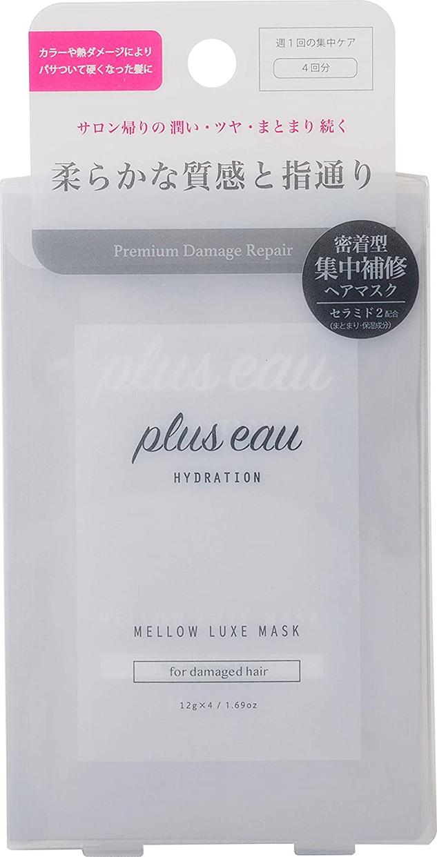 plus eau(プリュスオー) メロウリュクスマスク