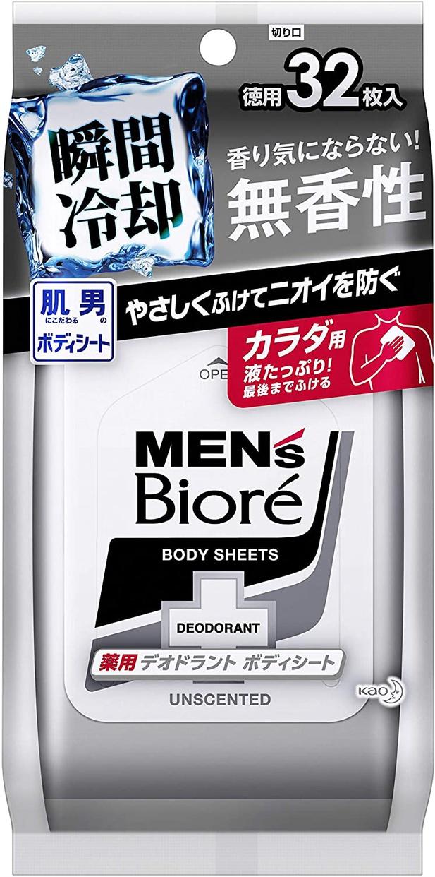 MEN's Bioré(メンズビオレ) 薬用デオドラントボディシートの商品画像