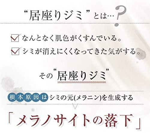 FANCL(ファンケル)新ホワイトニング 化粧液Ⅱ しっとりの商品画像3