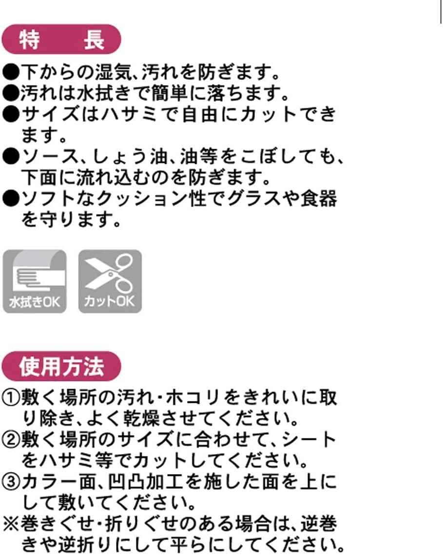 東和産業(とうわさんぎょう)MSS キッチンボードに敷くシート 35の商品画像10