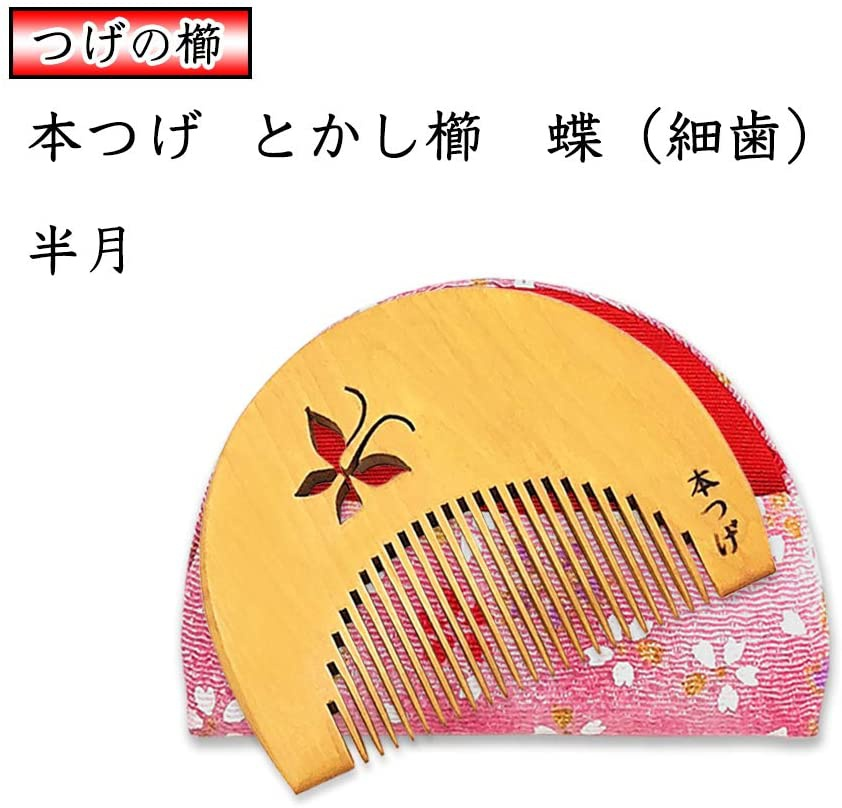 prize JAPAN(プライズジャパン) 半月 とかし櫛の商品画像3