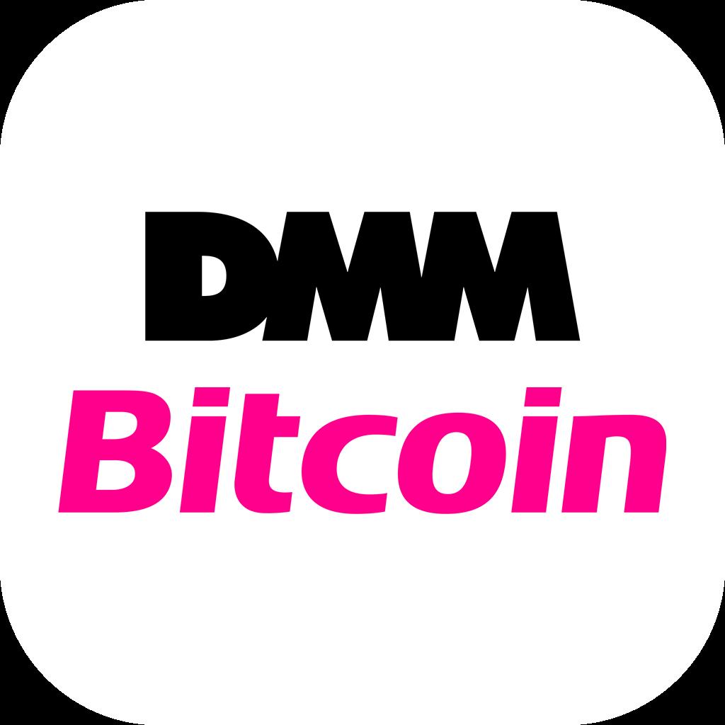 DMM Bitcoin DMM Bitcoinの商品画像