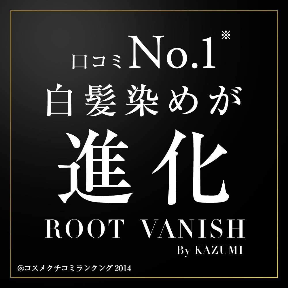 Root Vanish(ルートバニッシュ)ヘアカラートリートメントの商品画像7