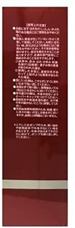 Dr.Ci:Labo(ドクターシーラボ) アクアインダーム導入エッセンスEXの商品画像3