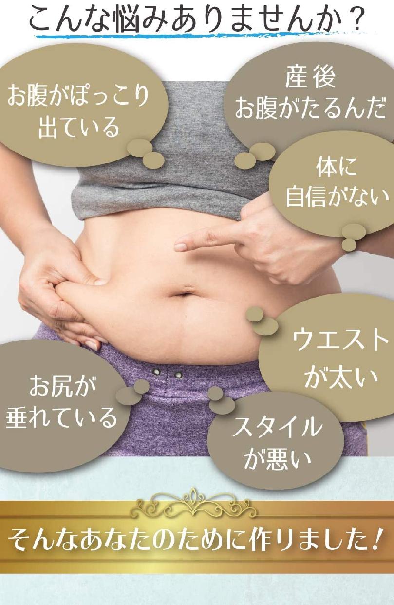baby-mine(ベイビー マイン) ぽっこりお腹ギュッと引き締め骨盤ガードルの商品画像3