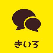 Yuta Miyoshi きいろチャット