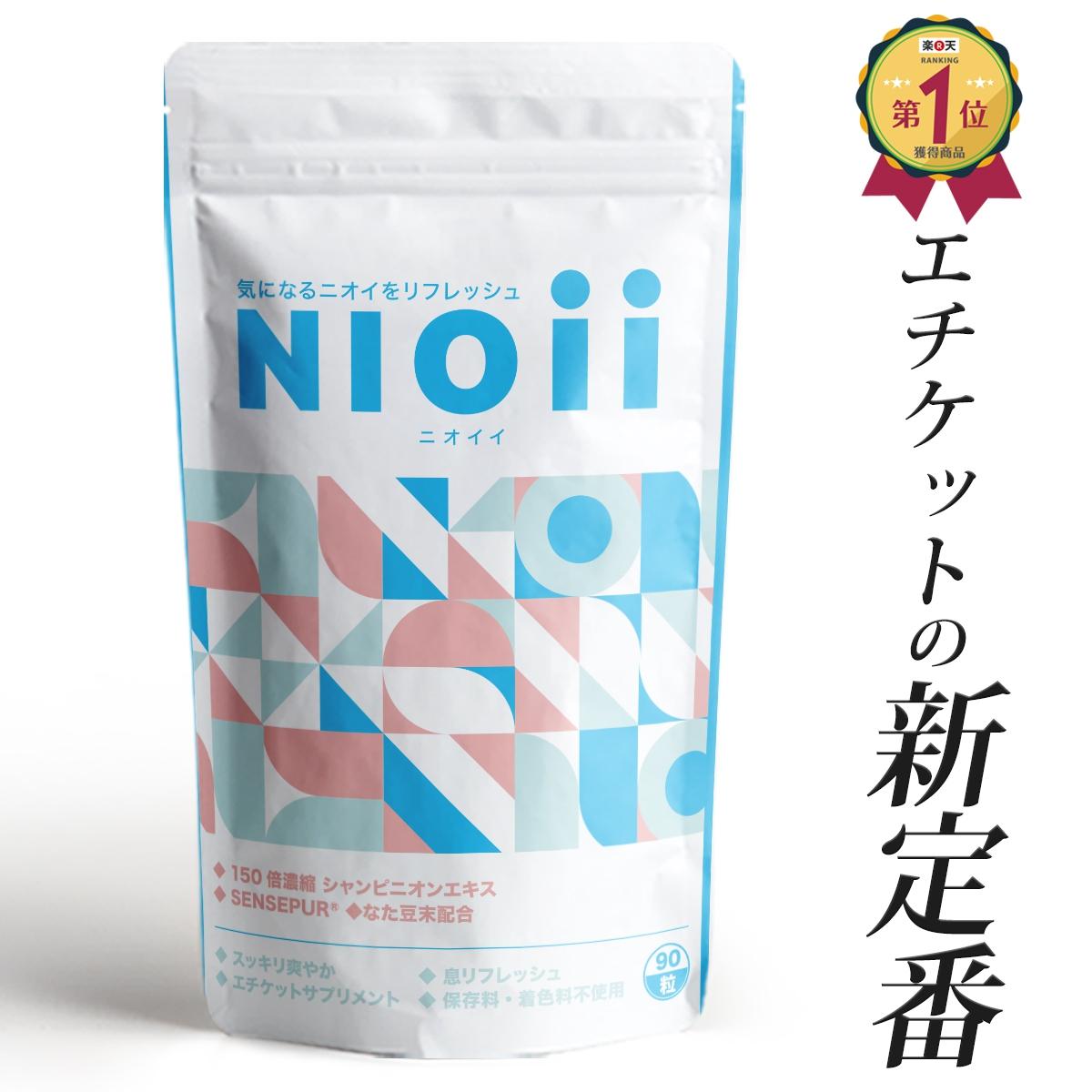 Mujina(ムジナ) NIOii ニオイイの商品画像