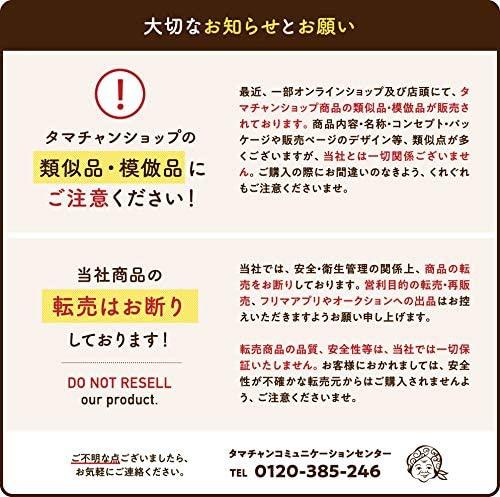 タマチャンショップ タンパクオトメ シェイカーの商品画像5