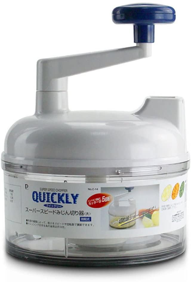 QUICKLY(クイックリー)みじん切り器 大 スーパースピード C-14 ホワイトの商品画像