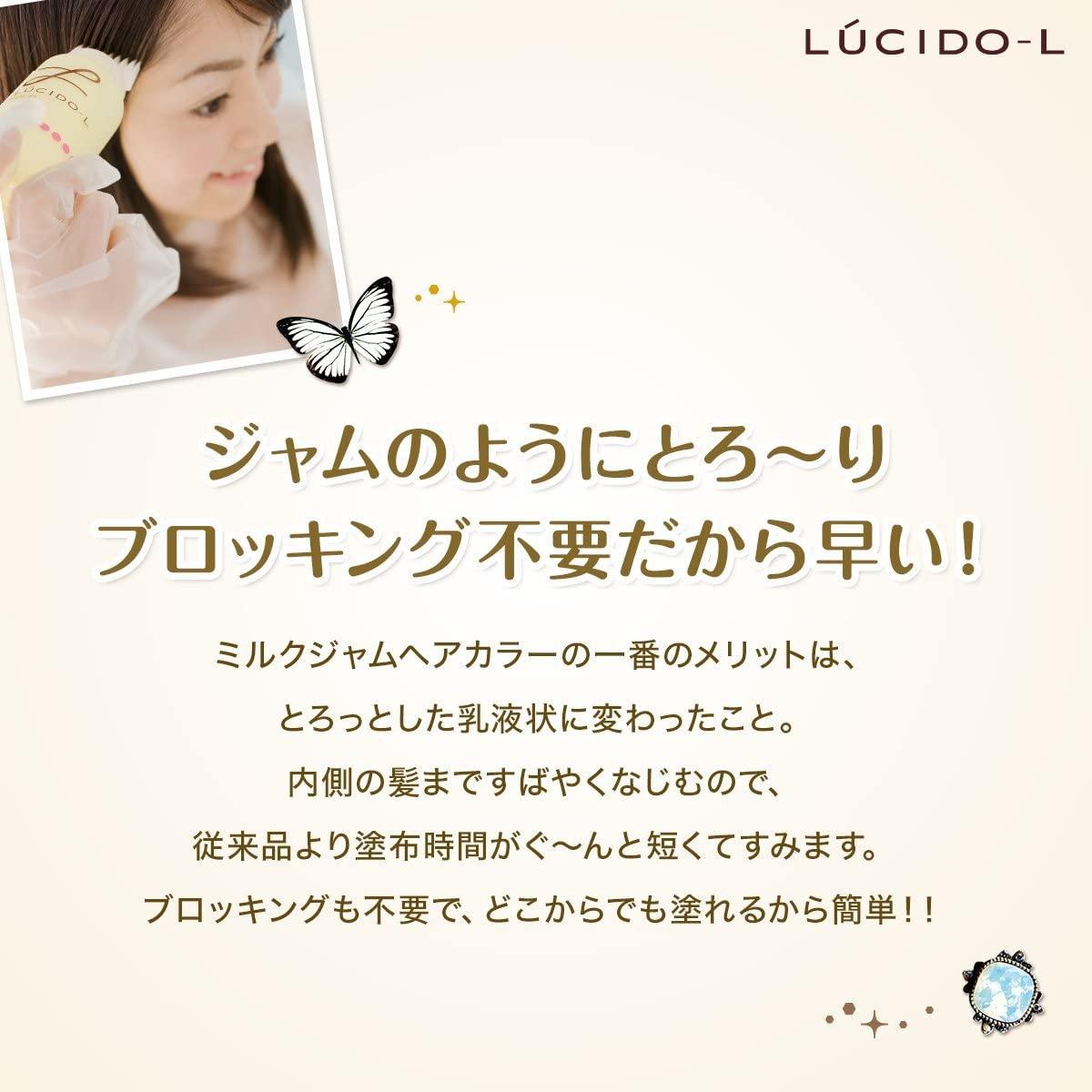 LUCIDO-L(ルシードエル) ミルクジャムヘアカラーの商品画像6