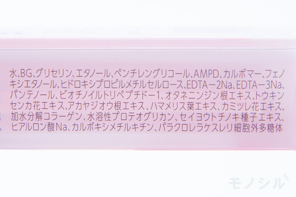 CEZANNE(セザンヌ)セザンヌ まつげ美容液EXの商品パッケージの成分表