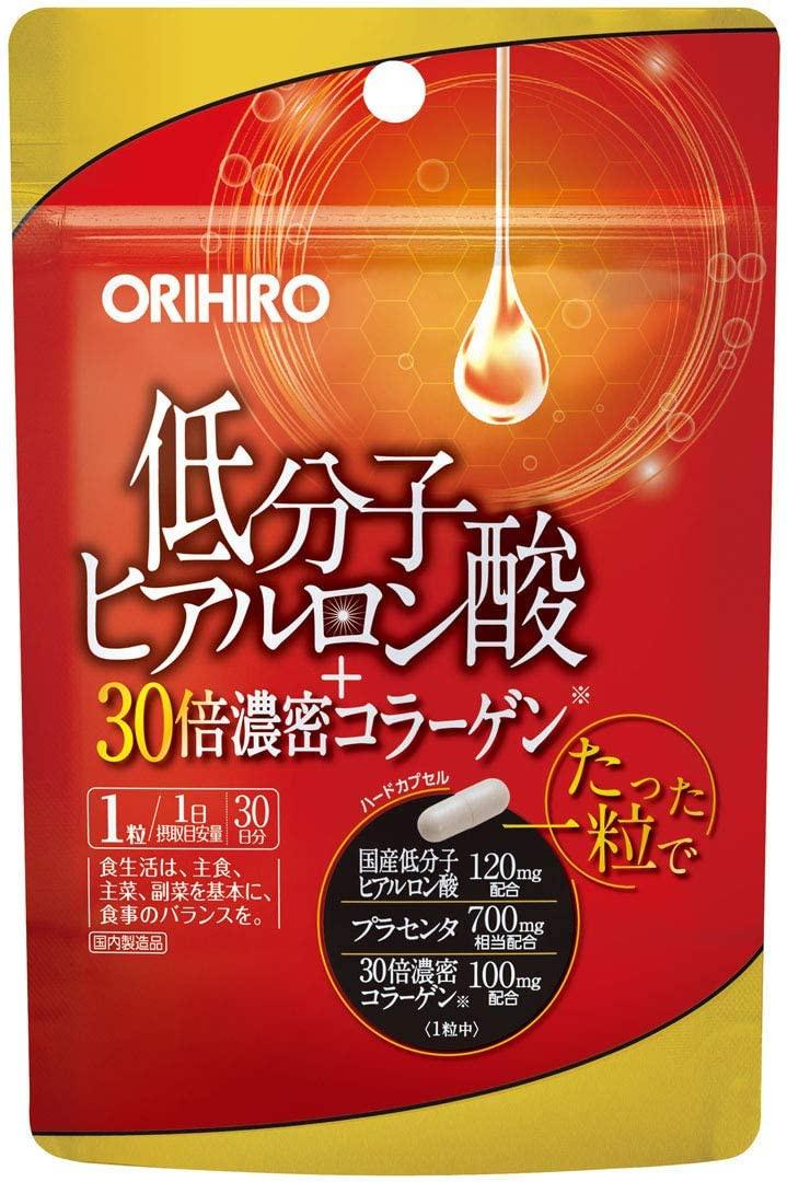 ORIHIRO(オリヒロ) 低分子ヒアルロン酸+30倍濃密コラーゲンの商品画像