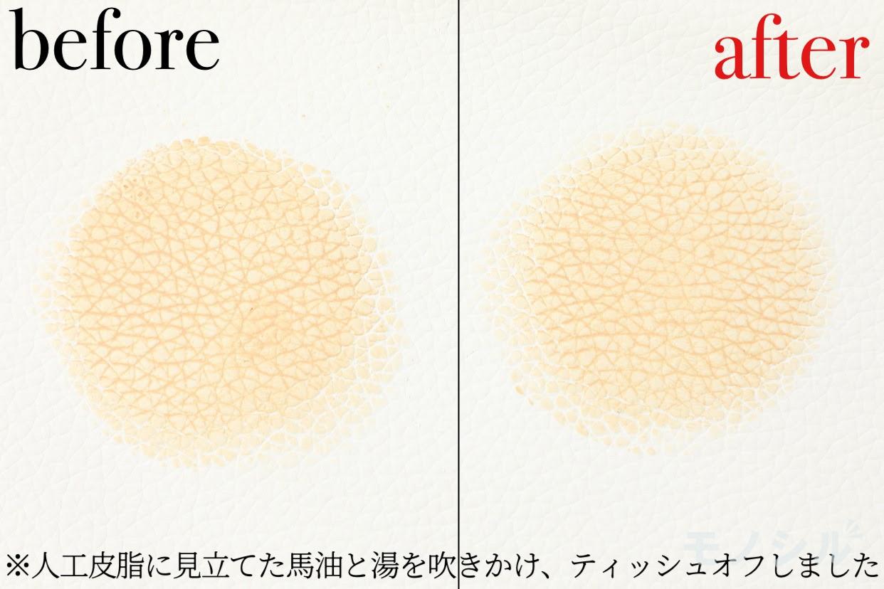 shu uemura(シュウ ウエムラ) アンリミテッド ラスティング フルイドの商品の落ちにくさについての検証画像