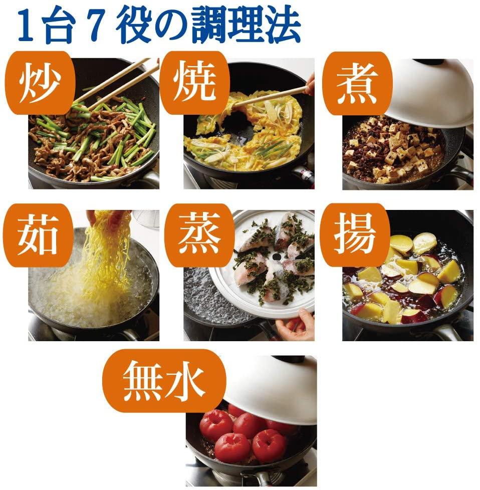 Wu Wen Pan(ウー・ウェンパン) ウー・ウェンパン+IH 28cm WPL28IHの商品画像6