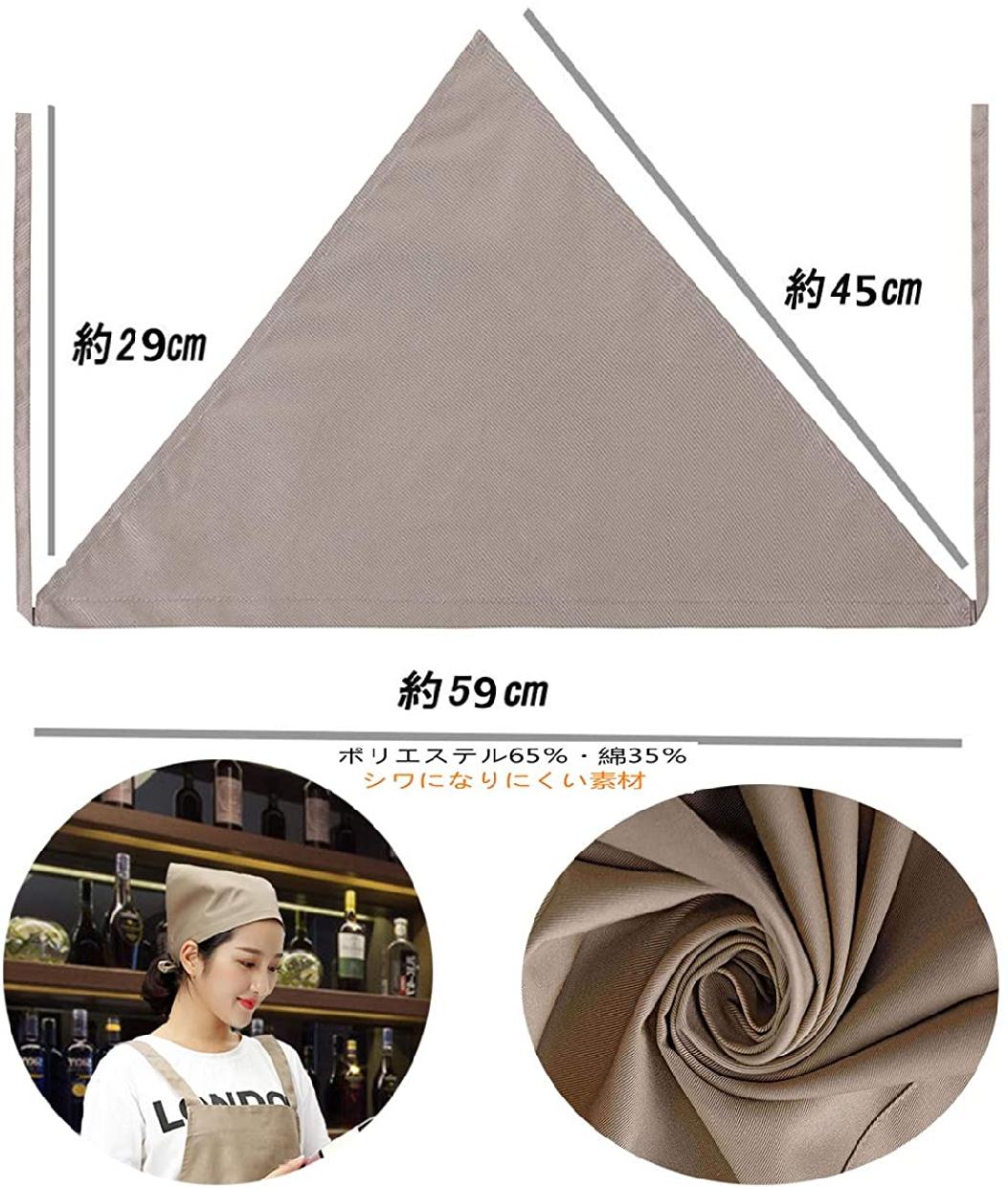 WOOMOON花月(WOOMOON) 三角巾の商品画像2