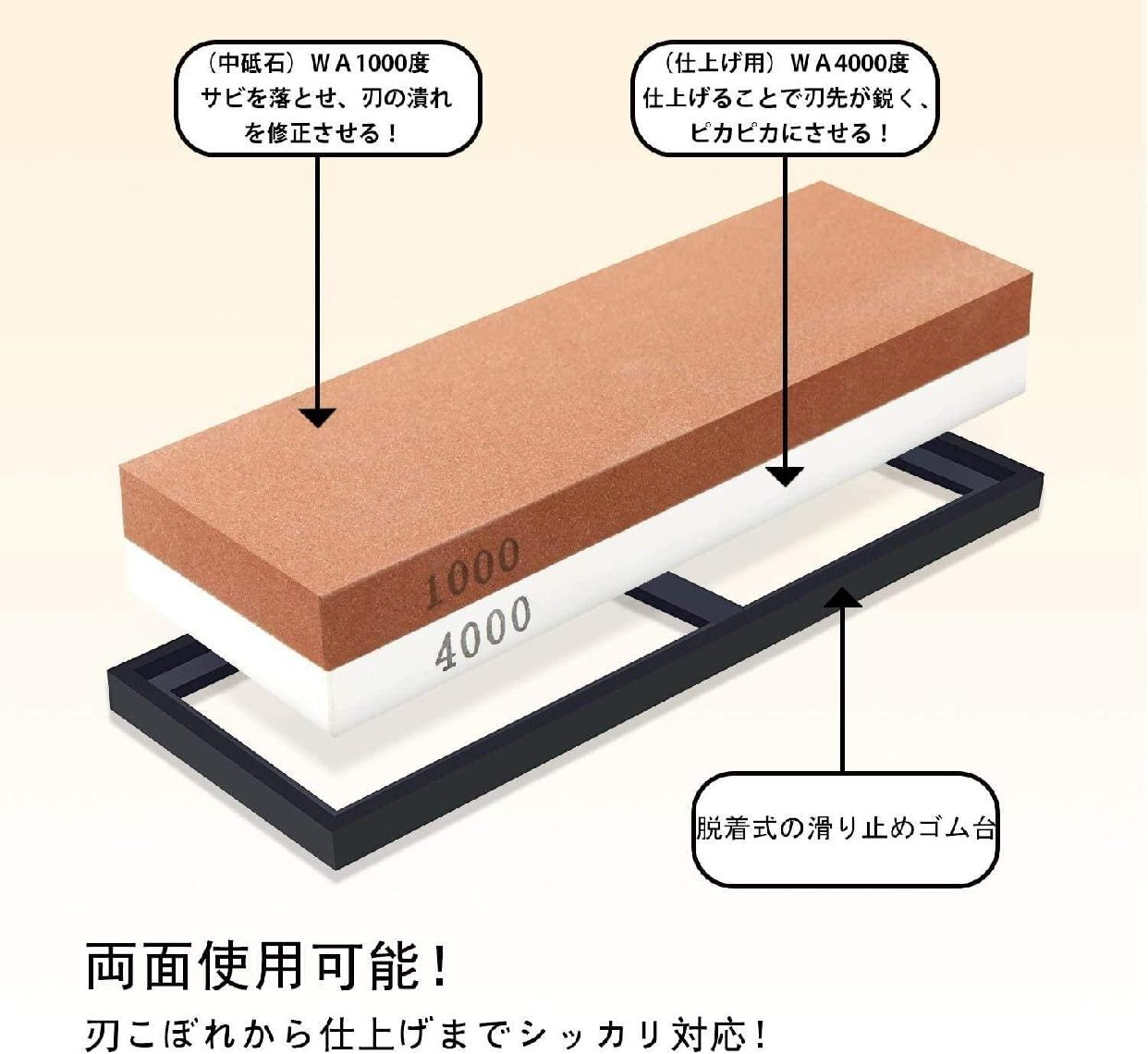 Hiveseen 両面包丁用砥石 レッドの商品画像4