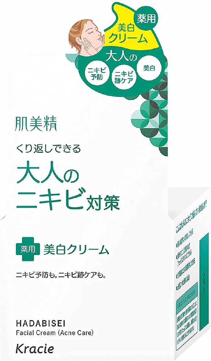 肌美精(はだびせい)大人のニキビ対策 薬用美白クリームの商品画像6