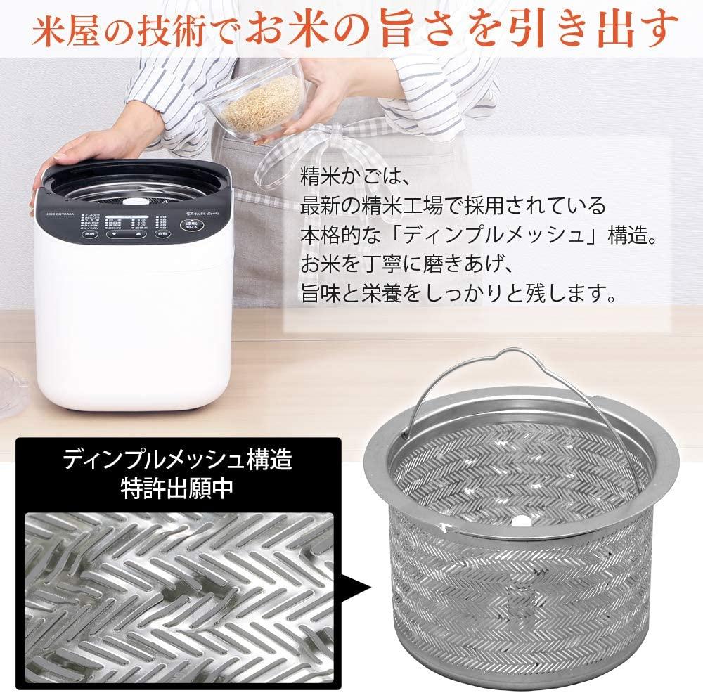 アイリスオーヤマ米屋の旨み 銘柄純白づき 精米機 RCI-B5-W ホワイトの商品画像3