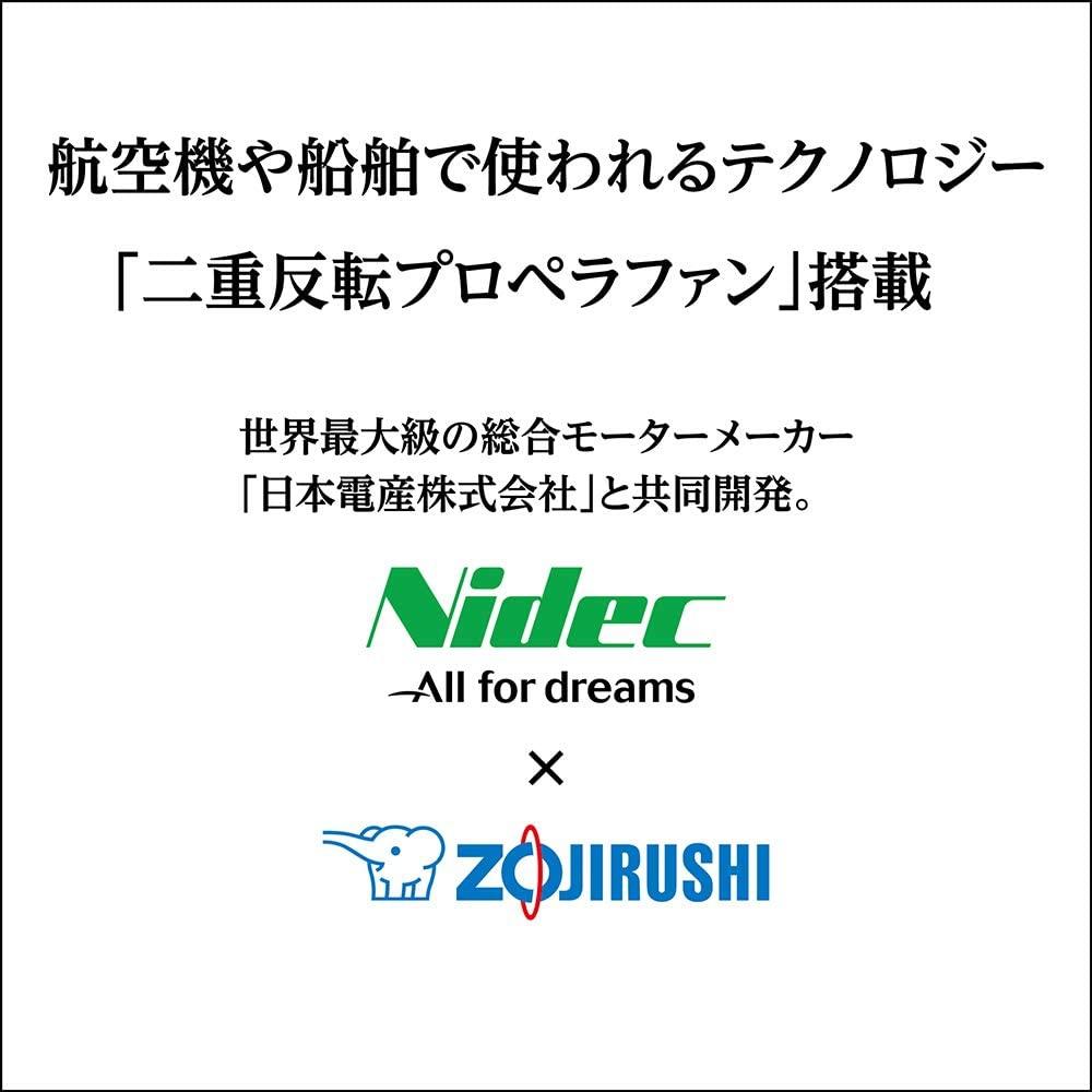 象印(ZOJIRUSHI) 空気清浄機 PU-AA50の商品画像5
