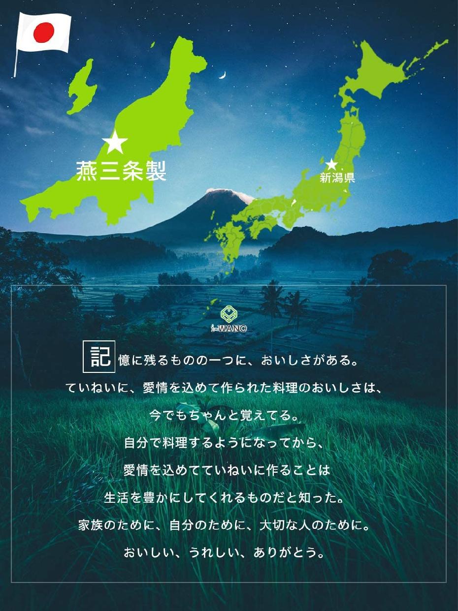 岩野(i-WANO) ホットサンドメーカー JPの商品画像6