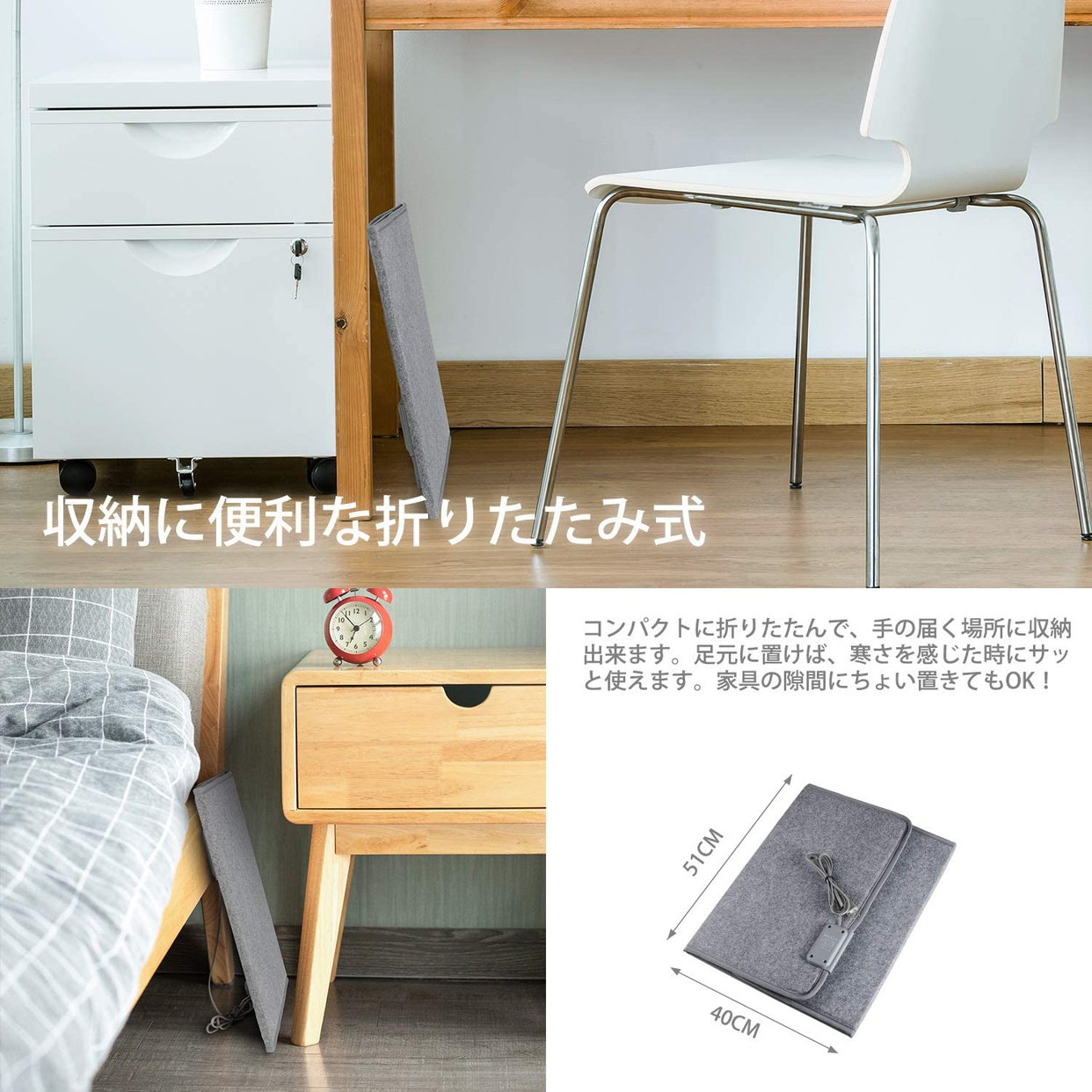 ANBOCHUANG(アンボチャング) パネルヒーターの商品画像5