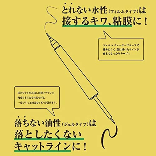 MORE BLOOM(モアブルーム) デュアルアイライナーの商品画像5