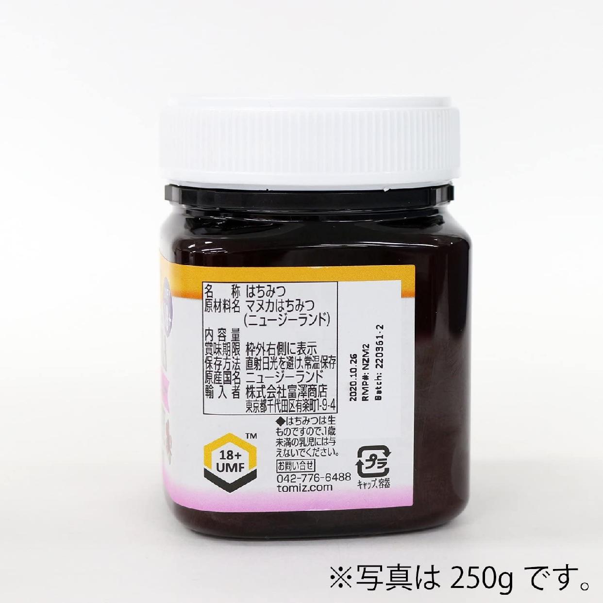 富澤商店(TOMIZ) TOMIZマヌカハニー UMF18+の商品画像3