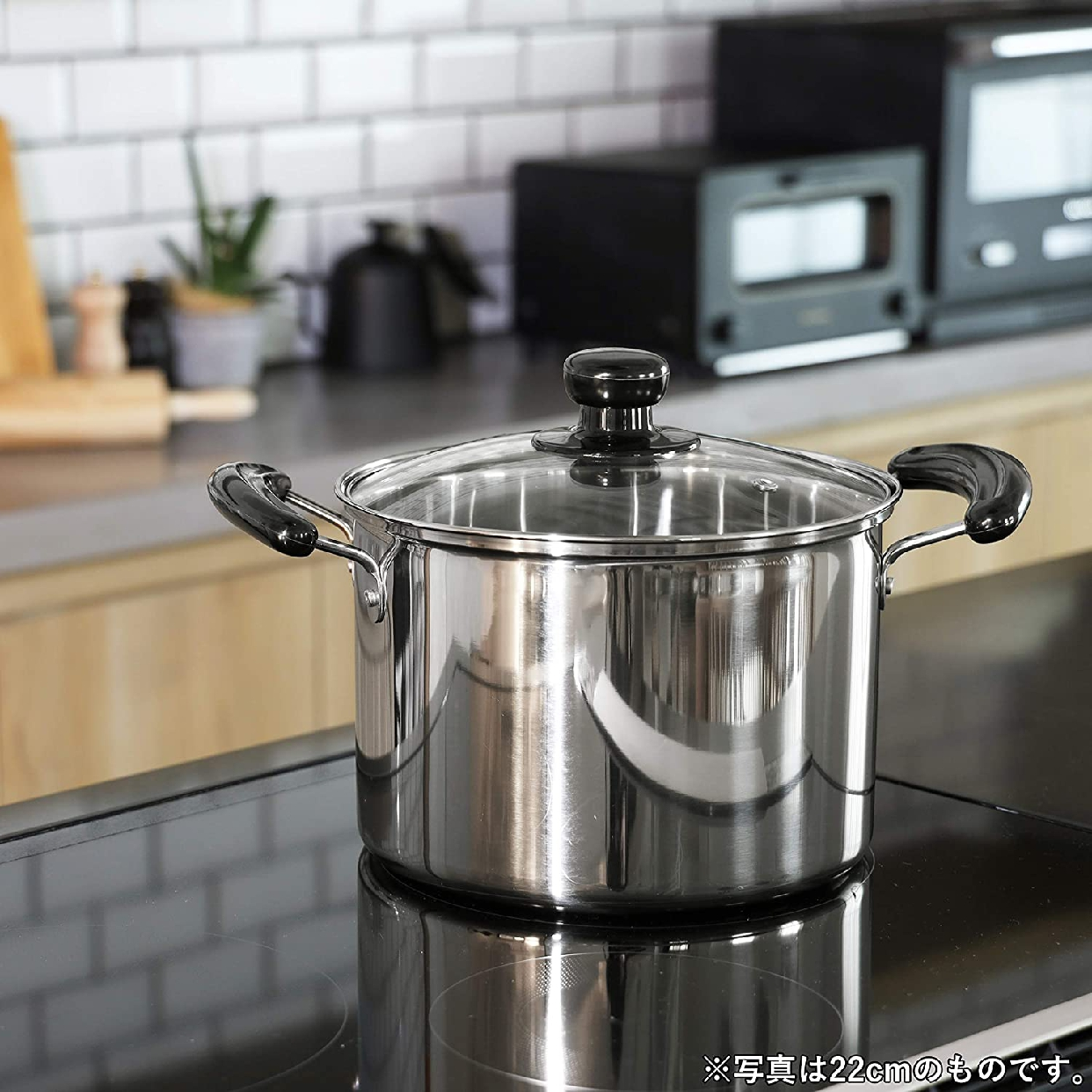 パール金属(PEARL) NEWだんらん 兼用鍋 ガラス鍋蓋付 H-5873の商品画像3