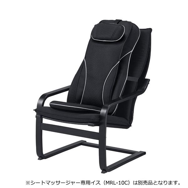 my relax(マイリラ) シートマッサージャー MRL-1100の商品画像6