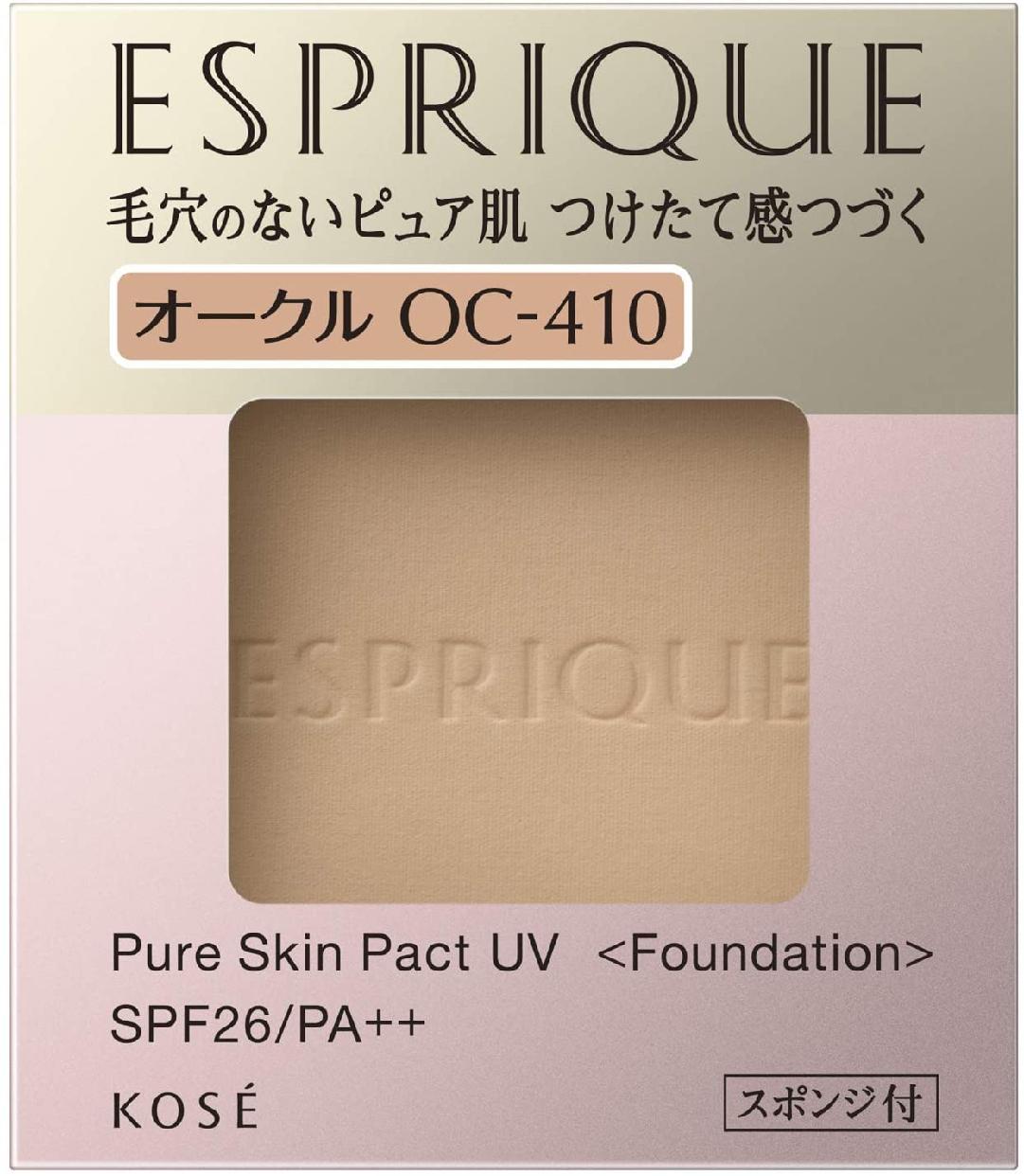 ESPRIQUE(エスプリーク)ピュアスキン パクト UV