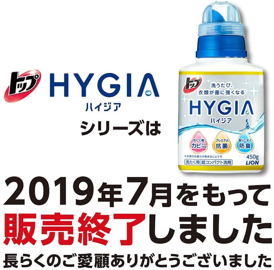 トップ ハイジアの商品画像5