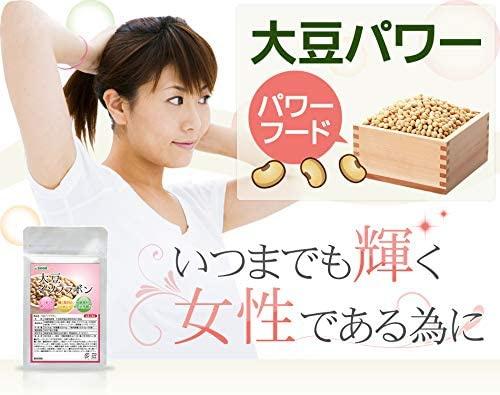 seedcoms(シードコムス) 大豆イソフラボンの商品画像3