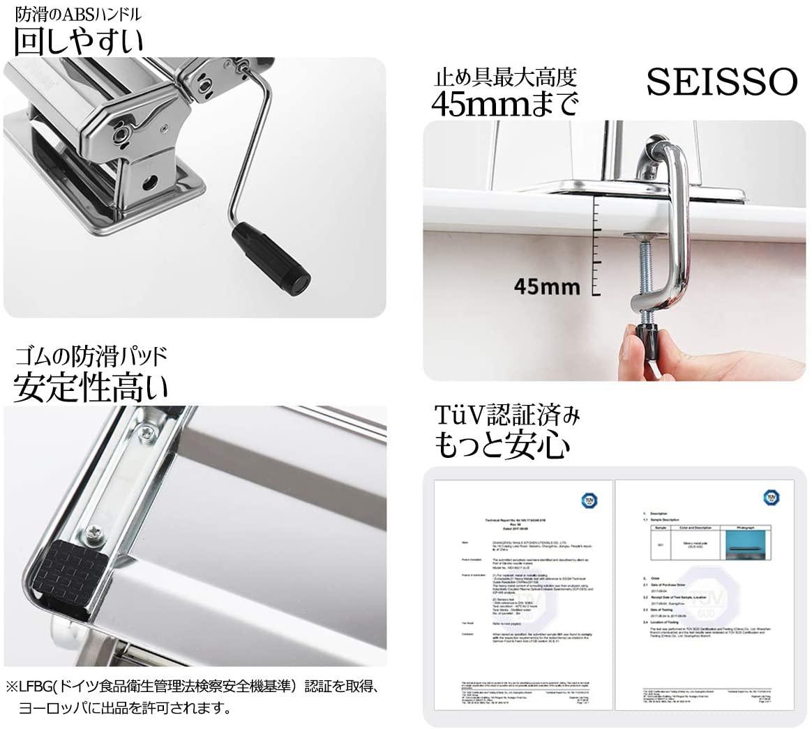 SEISSO 水で洗える製麺機の商品画像4