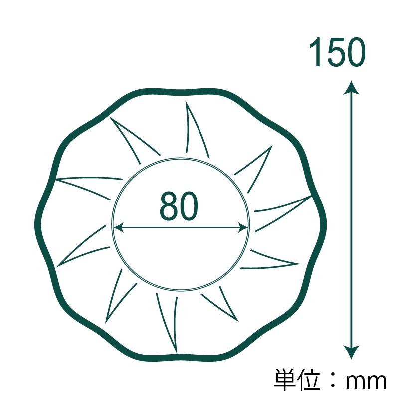 HEIKO(ヘイコー) 紙皿 クラフトサンプレート 15cm 25枚の商品画像4