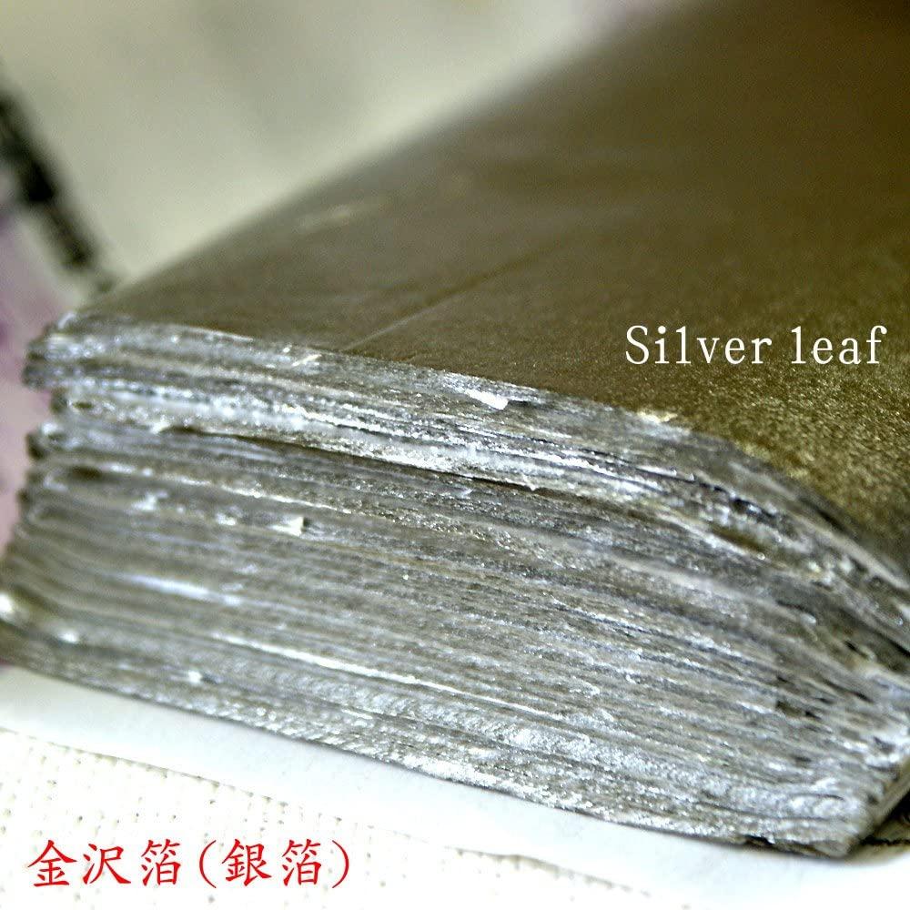 九谷焼(くたにやき)陶器の荒削り 焼酎グラス 銀彩(グリーン)の商品画像3