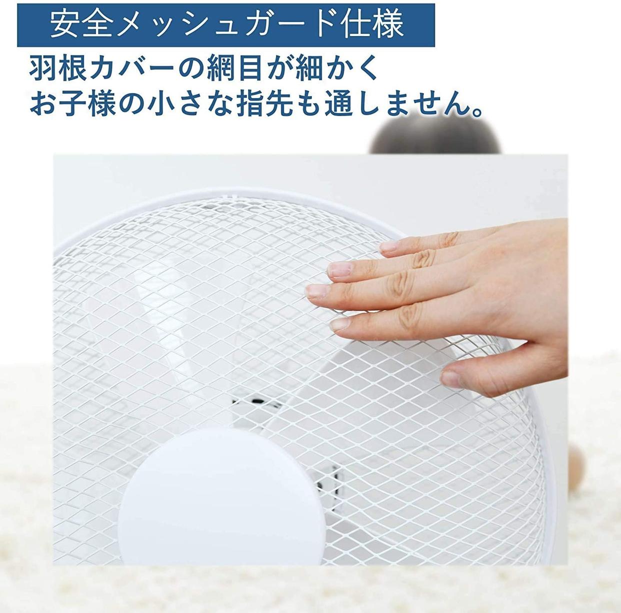 山善(YAMAZEN) 30cmリビング扇風機 YLT-C30の商品画像3