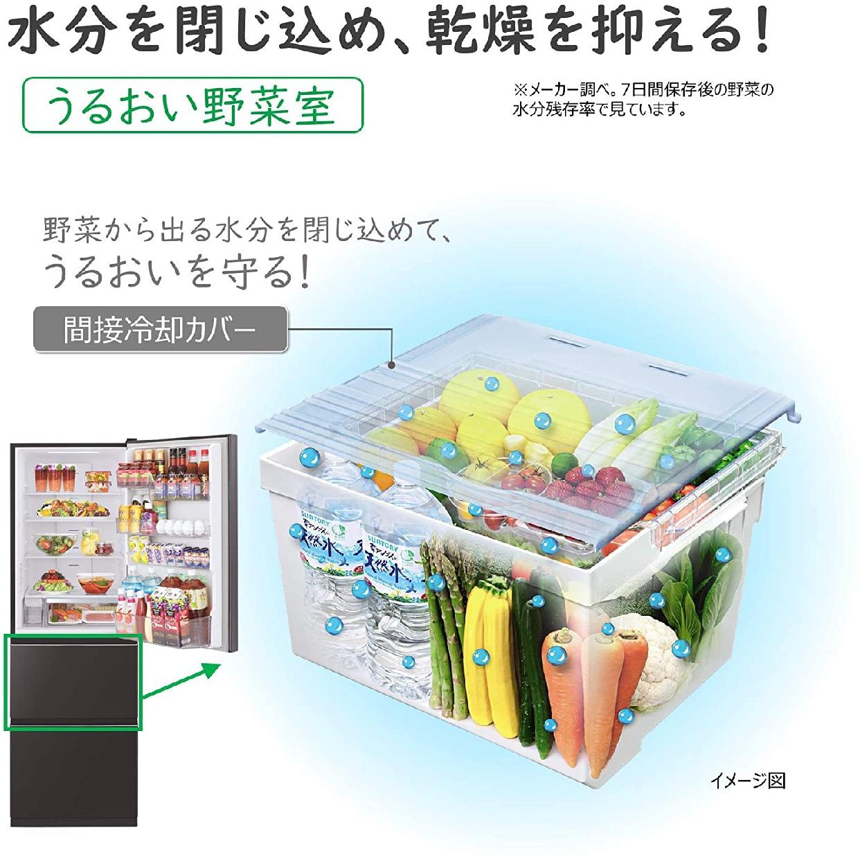 日立(ひたち)うるおいチルド 冷蔵庫 R-V38KVの商品画像4