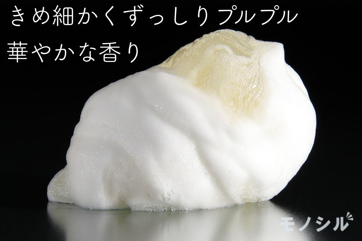 ELIXIR(エリクシール) ルフレ バランシング バブルの商品画像4 商品で作った泡とその説明