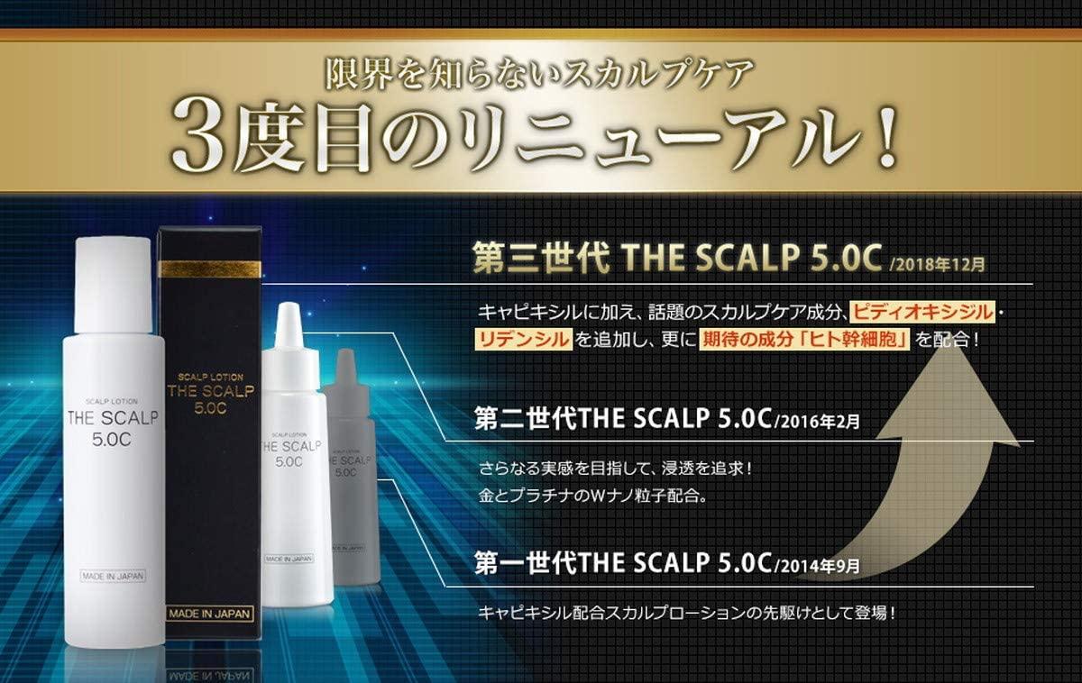 THE SCALP 5.0C(ザスカルプ ゴーテンゼロシー) スカルプローションの商品画像7
