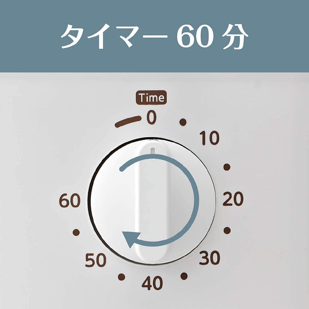 KOIZUMI(コイズミ) 食器乾燥器 KDE-0500の商品画像6